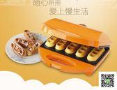 蛋糕機 紅心蛋糕機家用華夫餅機電餅鐺鬆餅機懸浮雙面加熱早餐機  igo霓裳細軟