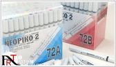 『ART小舖』日本DELETER 原裝進口【NEOPIKO-2】72色A色系+72B色系 酒精麥克筆 盒裝