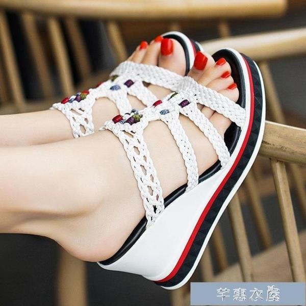厚底涼鞋鬆糕底拖鞋女夏新款高跟坡跟涼拖女百搭防滑厚底涼鞋女一字拖 快速出貨