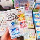 日本 Re-ment 盒玩 角落生物 花朵標本瓶 盒玩 盒玩公仔 不挑款 單盒售 COCOS TU003
