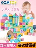 兒童積木玩具1-2周歲女孩男孩兒童3-6歲木制木頭拼裝積木益智玩具