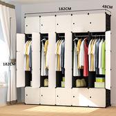 簡易衣櫃 組裝 臥室布衣櫥簡約現代經濟型雙人鋼架掛衣服櫃子收納