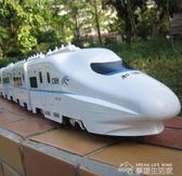 火車玩具電動仿真大號高鐵動車模型遙控軌道車兒童玩具男孩YYJ 夢想生活家
