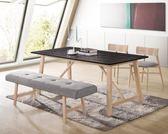 【新北大】✪ R231-3 烏托邦實木6尺餐桌 -18購