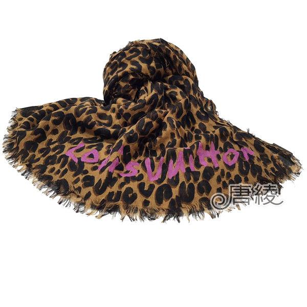 【Louis Vuitton 路易威登】M72215 LEOPARD 豹紋時尚圍巾披肩