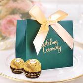 全館83折 喜糖盒子歐式結婚用品創意個性紙盒婚慶禮盒糖果盒喜糖袋25個裝