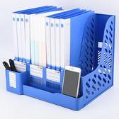 文件架資料框收納盒書立架辦公用品檔案文件夾多層學生簡易桌上用 卡布奇诺HM