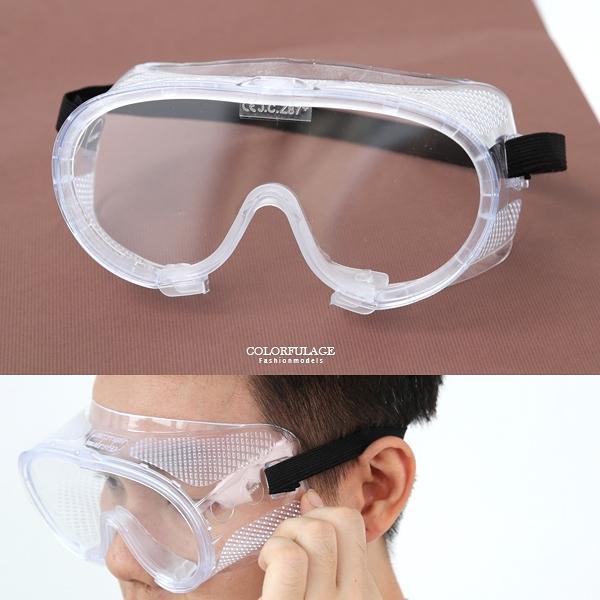 MIT潛水型透明護目鏡NY427