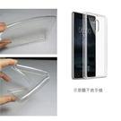 Nokia6(諾基亞6)-清水套/果凍套(透明軟殼)◆送螢幕保護貼