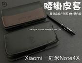 【精選腰掛防消磁】適用 xiaomi 紅米Note4x 5.5吋 腰掛皮套橫式皮套手機套保護套手機袋