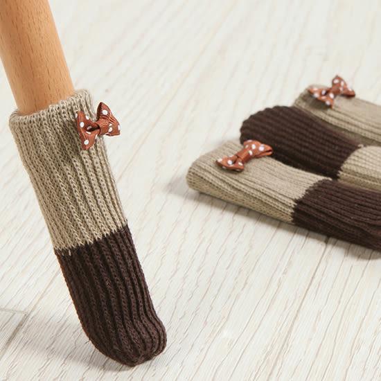 ♚MY COLOR♚針織加厚桌椅腳套(4入) 實木地板 保護墊 椅腳套 靜音 椅子 凳子 桌腳墊 【Y52】