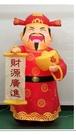 節慶新年佈置-新年招財充氣財神3000元-開幕店面節慶新年佈置歡迎洽詢