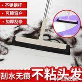 廁所掃水除浴室掃地刮水器地刮掛衛生間刮板拖把掃把神器 NMS快意購物網