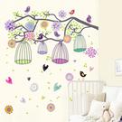 ►壁貼 創意壁貼 多彩鳥籠 可移除牆貼紙 壁貼壁紙【A3059】