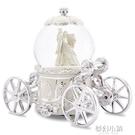 JARLL水晶球音樂盒八音盒女生女友女孩結婚新婚禮生日聖誕節禮物 夢幻小鎮