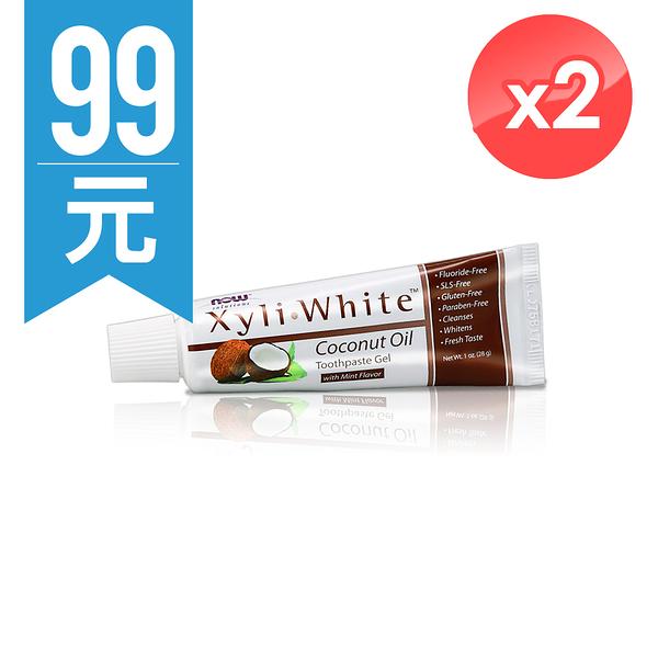 【NOW】XyliWhite™薄荷椰子油牙膏2條組 (28g*2條) Coconut Oil Toothpaste Gel 效期2021/11