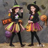 萬圣節兒童服裝 女巫婆南瓜骷髏化妝舞會幼兒園演出服裝 BF11240【旅行者】