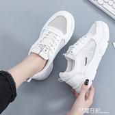 小白鞋女2020夏季新款網鞋學生薄款透氣百搭網面鞋子休閒單鞋女鞋 露露日記