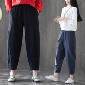 大尺碼褲子 棉麻褲子2020新款夏季燈籠褲寬松大碼休閒九分