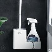 浴室置物架 馬桶刷置物架壁掛式架子洗手間廁所浴室衛生間收納神器免打孔刷子