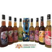 【亞源泉】新品上市 喝好醋系列嚴選水果醋8種口味 任選6瓶送1瓶$1800