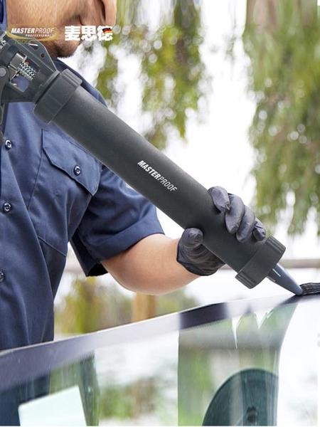 玻璃膠槍省力打膠神器硬大行程壓結構軟膠槍自動斷家用 好樂匯