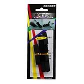 【創意生活】細小電線活動式綁線帶1cmx8.5cm黑色(4入盒裝)