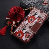 三星 S9 Plus S9 紅色向日葵 皮套 碎花 韓系 手機殼 氣質 保護套
