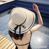 沙灘帽 韓版草帽海邊出游沙灘帽子百搭大帽檐遮陽帽女夏防曬太陽帽涼帽潮