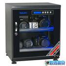 SAMURAI 新武士 GP2-60L 容量60公升 電子觸碰螢幕藍光式防潮箱 五年保固 功率5W 重量12.9kg (劉氏公司貨)