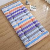 加厚軟墊學生宿舍床墊榻榻米單人褥子墊被地鋪寢室睡墊折疊床護墊 【母親節禮物】