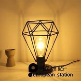 檯燈/美式鄉村創意床頭現代簡約【歐洲站】