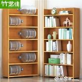 書架置物架落地兒童簡易書櫃子桌上學生小書架客廳書桌面簡約實木 西城故事