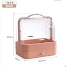 化妝品收納盒口紅置物架