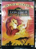 挖寶二手片-P03-512-正版DVD-動畫【獅子王2:辛巴的榮耀】-國英語發音 迪士尼