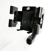 【YourShop】摩托車用手機支架 ~適用手機/PDA/GPS/MP4等設備~