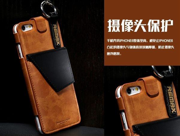 【世明國際】出清149 Remax 卡酷 iPhone6/6s 手機皮套 超薄 撞色個性卡槽吊環保護殼 i6/i6s