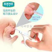 兒童指甲剪 嬰兒指甲剪新生兒寶寶防夾肉指甲刀安全套裝兒童嬰幼兒指甲鉗 珍妮寶貝