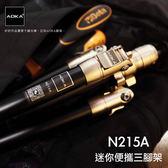 【輕巧上市】AOKA N215A 迷你便攜三腳架 含中柱 直播 手機攝影 原廠一年保固 贈藍牙手機遙控器