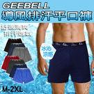GeeBell 導風排汗平口褲 內褲 四角褲 冰涼褲 涼感褲 ~DK襪子毛巾大王