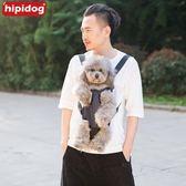 牛仔寵物胸前包外出包貓包泰迪比熊小型犬便攜狗狗貓咪雙肩包背包 Moon衣橱 YYJ
