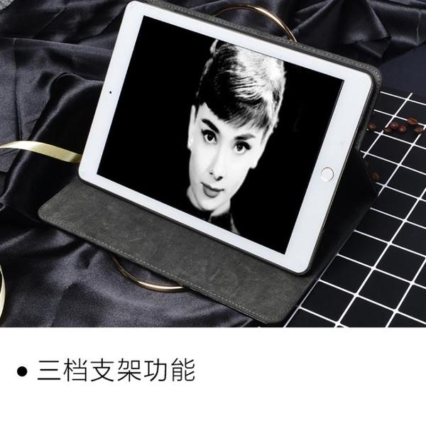 蘋果ipad air2保護套全包5平板電腦mini2/4超薄6迷你3防摔1Pro9.7