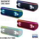 (贈KK BOX 60天) Sony S...