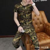 中大尺碼迷彩服套裝男短袖t恤夏季韓版兩件套男 nm5018【pink中大尺碼】