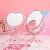 鏡子ins歐式臺式韓版時尚簡約化妝鏡學生宿舍可愛梳妝鏡便攜式公主鏡 KB8039【歐爸生活館】