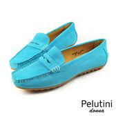 【Pelutini】donna麂皮豆豆鞋/女鞋 淺藍(9036W-LBUS)