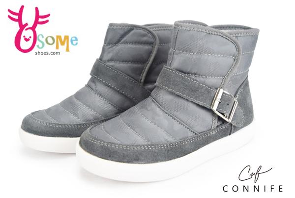 男女童靴 休閒靴 真皮素面百搭 CONNIFE 運動靴M8025#灰色◆OSOME奧森鞋業