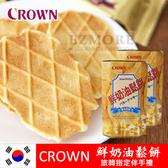 旅韓必買 韓國 CROWN 鮮奶油鬆餅 142g 鬆餅餅乾 煎餅 朱智勳代言