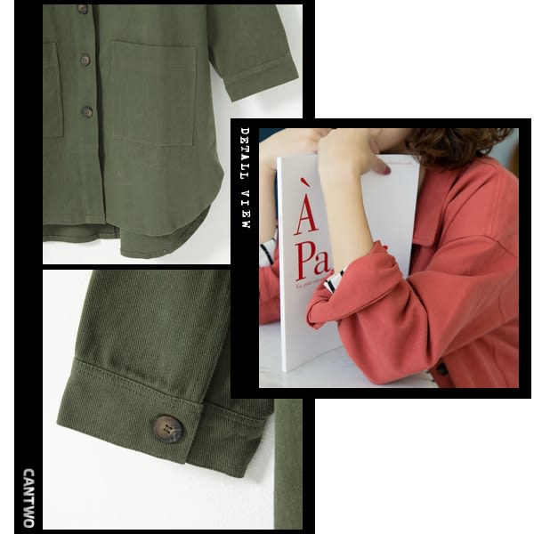 CANTWO韓系兩穿襯衫式外套-共兩色