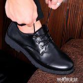 秋季 復古日系英倫男鞋工作皮鞋潮男大頭鞋低 幫馬丁靴黑色鞋 解憂雜貨鋪